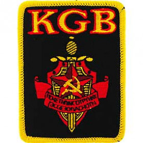 patch russe KGB badge